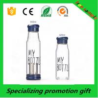 Buy cheap Lightweight Transparent Advertising Cups Custom Borosilicate Glass Bottle from Wholesalers