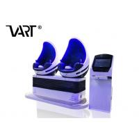 Wholesale Third Generation Luxury Seats Longcheng 9D VR Cinema with Special Effect from china suppliers