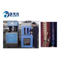 Wholesale 18.9L Pet Bottle Manufacturing Machine Plastic Blowing Machine Semi Automatic from china suppliers
