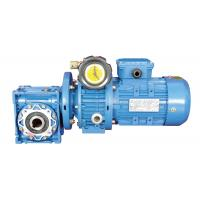 China high speed and super quality worm gear reducer on sale