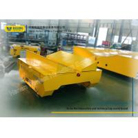 Wholesale Transferring Electric Transfer Cart Steel Coil Mill Rail Car 20T Capacity from china suppliers
