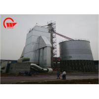 Wholesale 400 Ton Capacity Corn Dryer Machine For Maize Clean Hot Blast Heating Medium from china suppliers