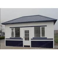 Buy cheap Small Prefabricated Panelized Cabin Kiosk With 24m² ANT PH1706 from wholesalers