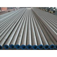 Wholesale Alloy Pipe ASTM A519 Fluid Pipe from china suppliers