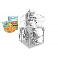China 500g 1kg 5kg Automatic Parched Rice Grain Packing Machine For Chemical , Food on sale