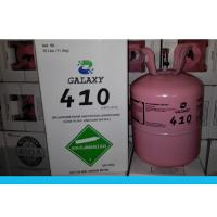 Wholesale Eco friendly HFC R410A refrigerant Gas For Commercial Air Conditioners from china suppliers