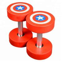 Wholesale Factory for sale gymnasium game adjustable dumbbell from china suppliers