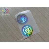 Wholesale 25mm Diameter Hologram Security Stickers For Paper Box Customized Logo Laser Design from china suppliers