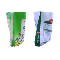 Wholesale Bopp Laminated Horse Feed Sacks Wpp Pp Woven Bags 50kg For Chemicals Industry from china suppliers