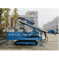 China High Power Vibration On Power Head Anchor Drilling Rig Reduce Hole Accidents on sale