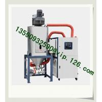 Wholesale CE Certified PET crystallization and drying machine / PET crystallizer and dehumidifier from china suppliers