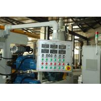 Wholesale Vacuum Exhausting Elastic TPU Plastic Sheet Extrusion Machine 24 Months Warranty from china suppliers