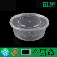 China Wholesale polypropylene plastic round food storage container with lid 300ml on sale