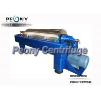 Wholesale Industrial Centrisys Sludge Dewatering Centrifuge Multi Function from china suppliers