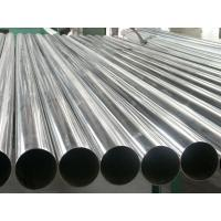 Wholesale Stainless Steel Pipe Seamless TP304 114.3x6.02mm from china suppliers