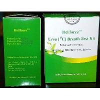 Wholesale Rapid Test Reagent C13 Urea Breath Test Kit for H. Pylori Diagnosis from china suppliers