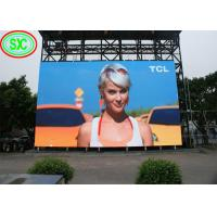 Wholesale High Quality P8 Outdoor Advertising Led Screens Fixed Installation Billboard Digital Full Color LED Display from china suppliers