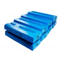 Wholesale 295 Kg Blue Crusher Blow Bars For Desulfurization Plant CE Approval from china suppliers