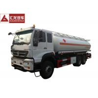 Wholesale 6x4 Fuel Oil Truck , Safe Driving Gasoline Delivery Truck Full Air Suspension System from china suppliers