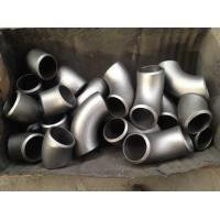 Wholesale ASTM A860 alloy steel pipe fittings from china suppliers