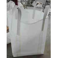 Wholesale China factory directly 145gsm polypropylene white big bags 1000kg 1 ton jumbo bag with cheap price from china suppliers