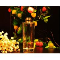 Wholesale 130 Ml Glass Diffuser Bottles For Aroma / Fragrance , Diffuser Glass Bottles from china suppliers