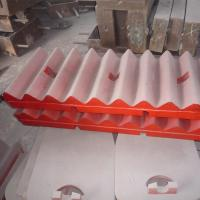 Buy cheap casting steel plate locking wedge crusher jaw plate lock jaw for mining jaw crusher from wholesalers