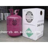 Wholesale refrigerant gas r408a for sale with high purity from china suppliers