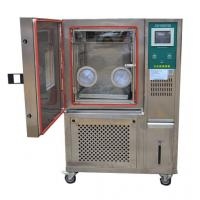Buy cheap Glove Box Design Constant Climate Chambers With Large Temperature / Humidity Range from wholesalers