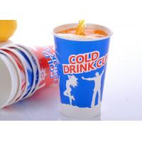 Wholesale Takeaway Disposable Cold Paper Cups For Juice / Coco Cola Polystyrene Cups With Lids from china suppliers