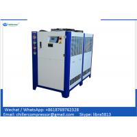 Wholesale Precise Temp Control -10C 7hp 10hp 15hp 25hp 30hp 40 hp Glycol Chiller from china suppliers