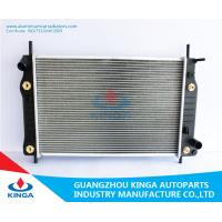 Wholesale Small Aluminum Radiator Aluminum Racing Radiator Hard Brazing from china suppliers