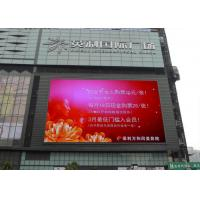 Wholesale Waterproof P6mm Outdoor LED Screen Street LED Panel Deformation Uniform Color from china suppliers