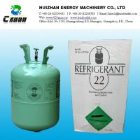 Buy cheap R22 replacement refrigerants , HFC Refrigerants R22 GAS Colorless at room from wholesalers