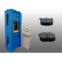 Wholesale High Precision Powder Metallurgy Press Machine Safety High Frequency Hitting from china suppliers