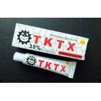 Wholesale Professional White TKTX Skin Numbing Cream 35% Permanent Makeup Tattoo Pain Killer from china suppliers