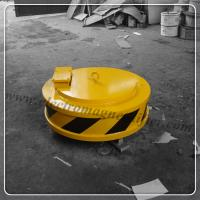 Small Diameter Lifting Magnet MW5-50L/1