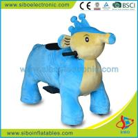 China China Hot Moving Motorized Toy Coin Operated Plush Motorcycle Battery Kids Bikes on sale