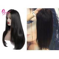 Buy cheap Cheap Price Cuticle Aligned Brazilian Straight Human Hair Lace Front Wig Vendor from wholesalers