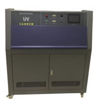 Wholesale 280 nm - 400 nm UV Testing Equipment With Intelligent Touch Controller from china suppliers
