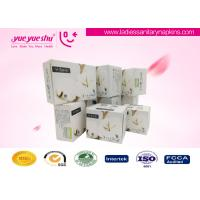 Wholesale Disposable Anion Sanitary Napkin , Cotton & Dry Web Surface Anion Feminine Pads from china suppliers
