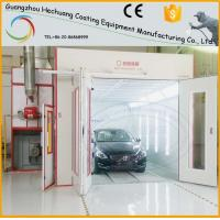Wholesale Car paint spray booth oven for sale HC920 professional manufacturer from china suppliers