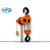 Wholesale Heavy Duty Motor 10 Ton Chain Hoist , Chain Electric Hoist For Building from china suppliers