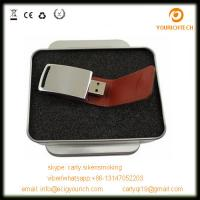 Wholesale Accept paypal leather usb flash drive 2015 leather usb thumb drive 128GB usb from china suppliers