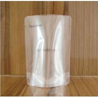 Wholesale Food Grade Retort Food Packaging Bag Quad Sealed Pouch For Dog Food Storage from china suppliers