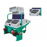 Wholesale TQSX100A 0.2x2 KW Gravity Destoner For Separate The Pebble / Metal Impurity from china suppliers