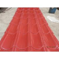 Sell Pre Painted Galvanized Corrugated Sheet Metal Roofing