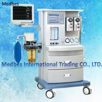 Wholesale High Quality anesthesia machine factory supply anasthesia machine with 2 vaporizers For Operation Room from china suppliers