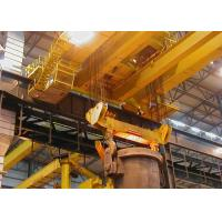 Wholesale Electrical Bridge Overhead Crane Lifting Metal Equipment 5 Ton For Metallurgy from china suppliers