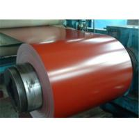 Wholesale Hot Rolled Prepainted Galvanized Steel Coil Building Material Prime 3mt - 8mt from china suppliers
